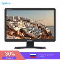 Eplutus EP 193T 19 inch Portable TV DVB-T2 Digital and Analog mini small Car TV Television with USB