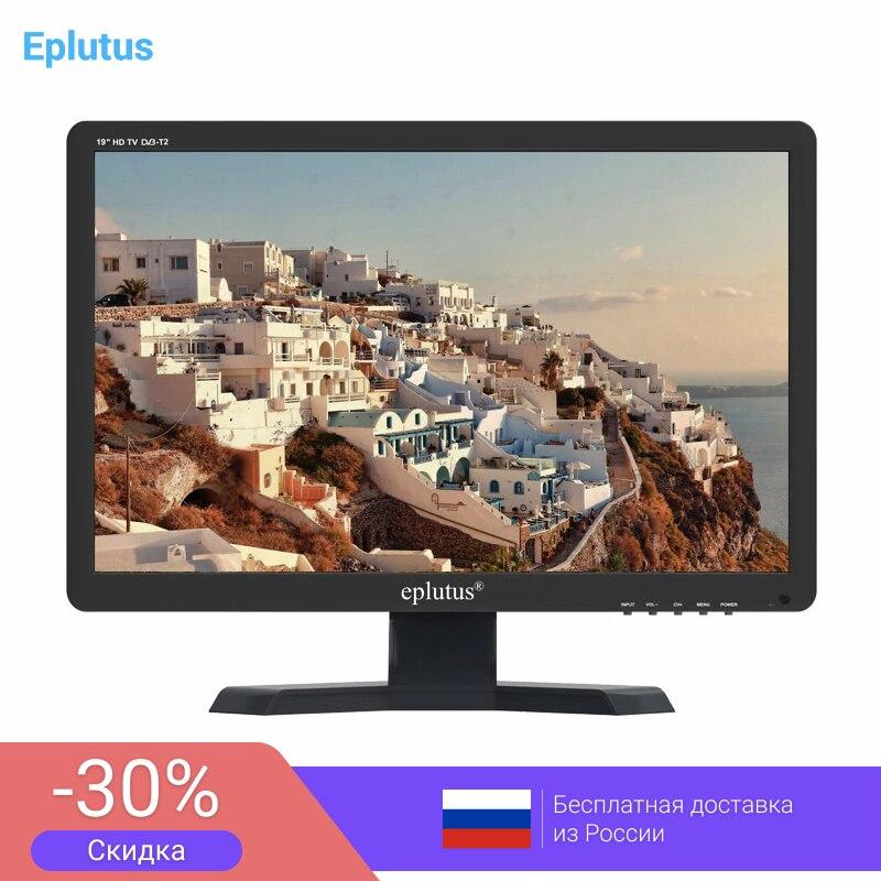 Eplutus EP 193T 19 дюймовый портативный телевизор DVB-T2 цифровой и аналоговый мини маленький автомобильный Телевизор с USB
