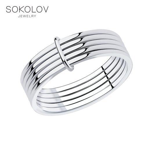 Ring. Silver Fashion Jewelry Silver 925 Women's/men's, Male/female