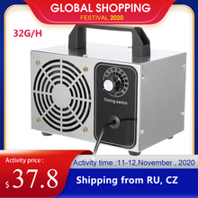 24g/10g/32 g/h 220V מחולל אוזון מכונה חיטוי אוויר מסנן מטהר לבית רכב פורמלדהיד עיקור זמן מתג