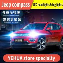 17 20 jeep compass светодиодные фары дальний свет ближний встроенный