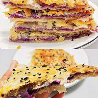 ✅酥脆掉渣‼️紫薯酥饼的做法图解4