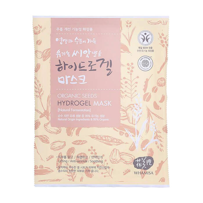 Masque Hydrogel graines biologiques Whamisa