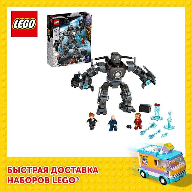 Конструктор LEGO Marvel Avengers Movie 4 Железный человек: схватка с Железным Торговцем 1