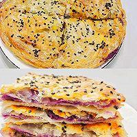 ✅酥脆掉渣‼️紫薯酥饼的做法图解5