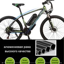 Electric bike 26 inch 36V 350W 10.4AH 21 speed Aluminum alloy electric bicycle mountain bike Ebike Brushless motor lithium batte