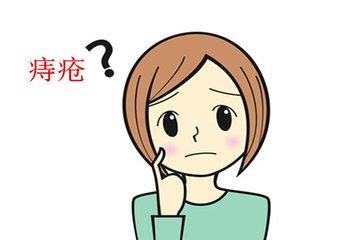 痔疮的形成原因 混合痔吃什么药好-养生法典
