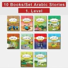 10 livres d'histoires arabes, apprentissage des langues, enseignement du vocabulaire turc, texte en 2 langues, turquie, envoi rapide