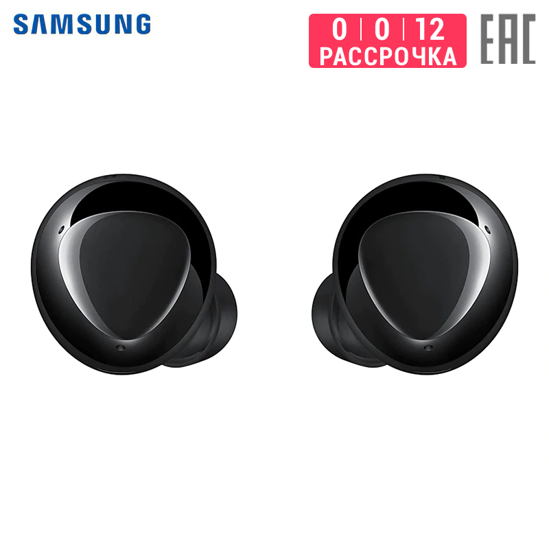 Headphones Samsung Galaxy Buds +