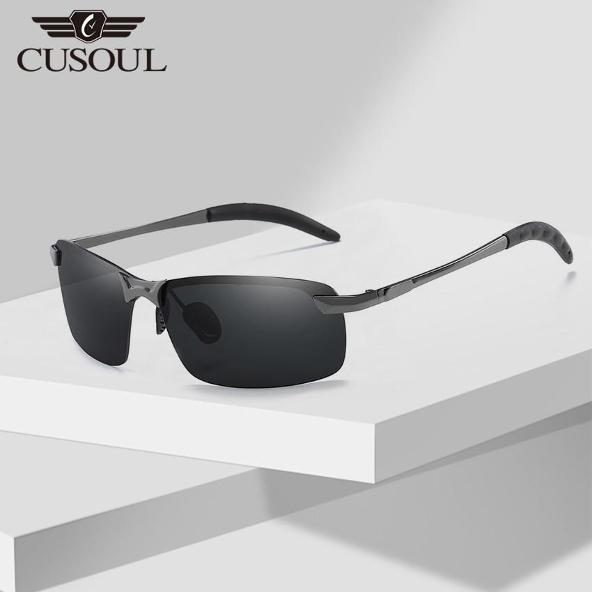 Cusoul Classic Sports Sunglasses Men Women Driving Running Rimless Ultralight Frame Sun Glasses Male UV400