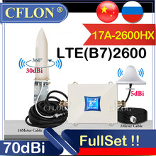 HotDeal!!Cellular Amplifier 4G 900 1800 2100 2600Mhz GSM DCS WCDMA LTE 4G CellPhone Booster GSM Repeater 2G 3G 4G Signal Booster