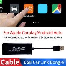 USB умная Автомобильная короткая тяга ключ для навигационная система для Android для Apple Carplay с микрофоном Голосовое управление авто телефон USB автомобильный игровой адаптер
