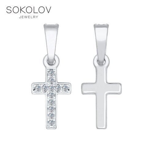 Pendant SOKOLOV White Gold With Diamonds Fashion Jewelry 585 Women's Male