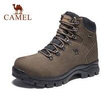 Camel botas táticas masculinas, sapatos esportivos ao ar livre para caminhada, montanha, acampamento, escalada, à prova d' água, de couro