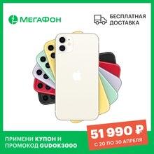 Смартфон Apple iPhone 11 128GB [Ростест, новый, SIM любых операторов, официальная гарантия]