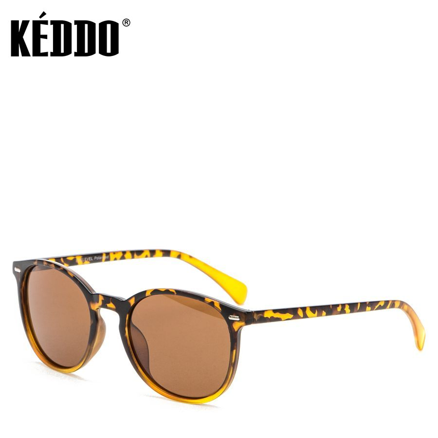 Women's Sunglasses Brown Keddo