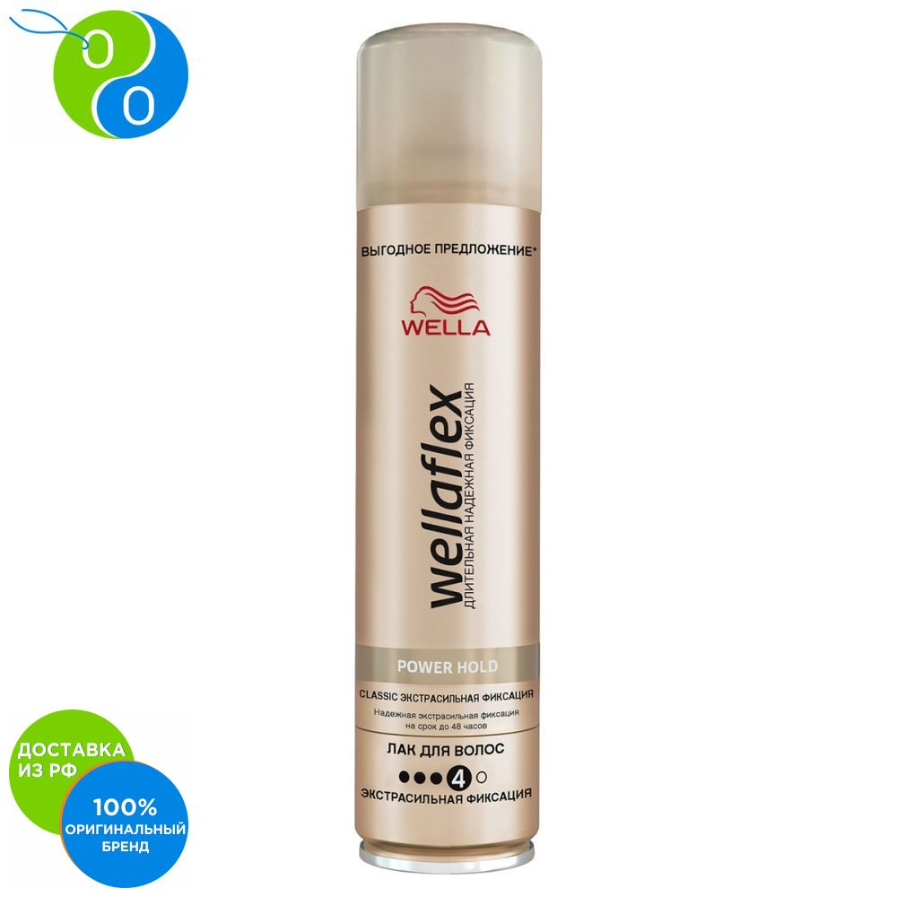 WELLAFLEX Hairspray CLASSIC STYLER 400 ml,Wella, Wela, Vela, Vella, Vella, Vela, Vela Vella, styling, professional paint, professional installation, for fixing varnish strong fixation, the best lacquer, varnish + hair wellaflex spray for hot laying normal fixation 150 ml wella wela vela vella vella val vela vella stacking professional installation hot blow a liquid for heat styling styling spray rapid laying laying a l