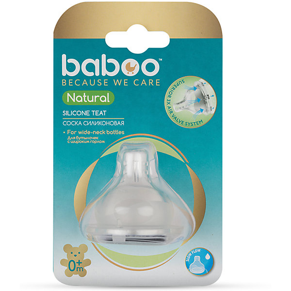 Silicone Nipple Slow Flow Baboo Natural 0 Months