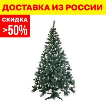 Christmas-Tree Fir Artificial Pine Green 180 cm. Artificial New-Year's Tree 1,8 m. New Christmas Tree for Home Party. Green Fir with Snow on the Tips. Christmas Decorations. Party Supplies. недорого
