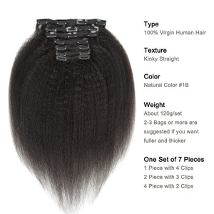 YVONNE курчавые прямые человеческие волосы на заколках для наращивания бразильские натуральные волосы 7 шт./компл. 120 г