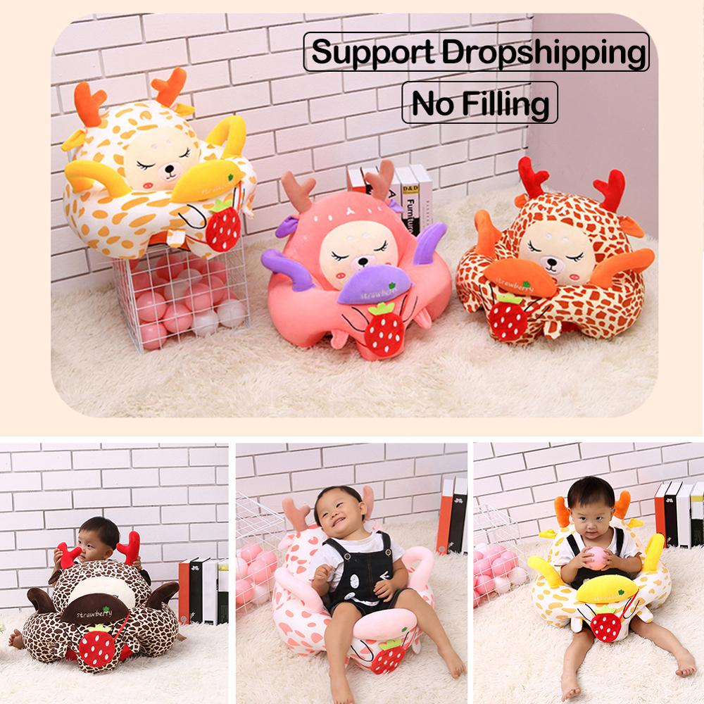 Christmas Baby Sofa Support Seat Chair Cover No Cotton Comfortable Learn To Sit Baby Feeding Chair Cover Skin For Toddler Infant