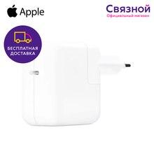 Адаптер питания Apple USB-C 30 Вт