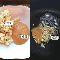 营养美味低脂低卡的土豆肉末盖浇饭的做法图解3