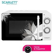 Микроволновая печь Scarlett SC-MW9020S06M 700 Вт