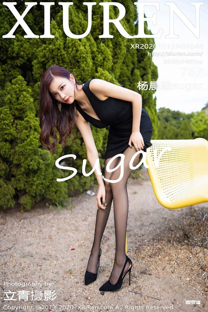 [XIUREN秀人网] 2020.10.13 No.2648 杨晨晨sugar 室外松林拍摄[77P/948MB]插图