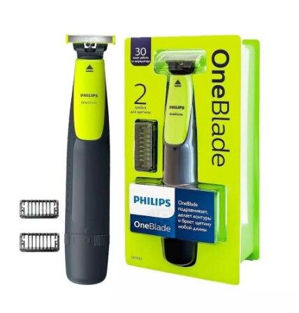 Orijinal Philips OneBlade QP2510 / 11 elektrikli tıraş makinesi su geçirmez yıkanabilir çıkarılabilir hassas sakal giyotin erkek