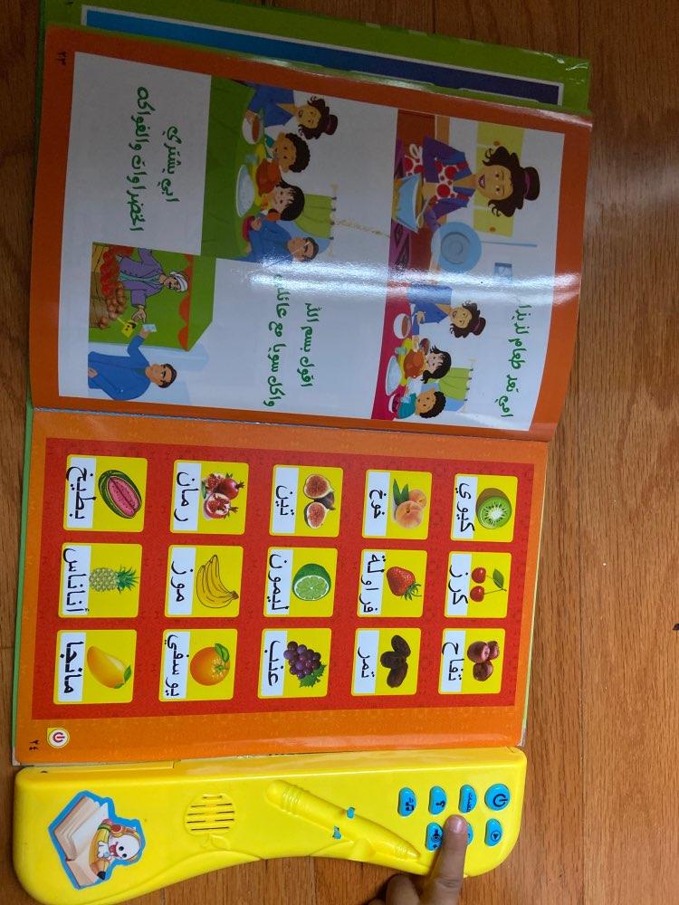 -- Leitura Língua E-book
