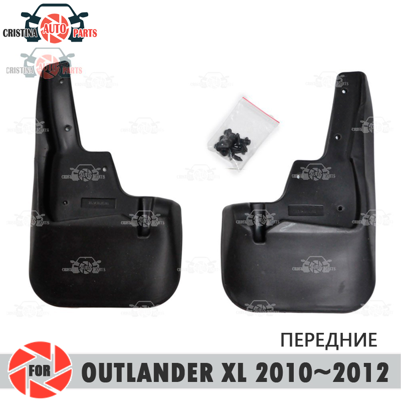 Car mud flaps for <font><b>Mitsubishi</b></font> Outlander XL 2010~2012 mudflaps splash guards mud flap front mudguards fender car accessories image