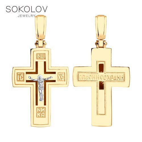 Pendant SOKOLOV Gold Fashion Jewelry 585 Women's/men's, Male/female