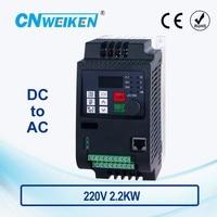 2.2KW 220V VFD Solar DC Input DC200 400V 3 Phase Output 220V Frequency Converter / Adjustable Speed Drive / Frequency Inverter