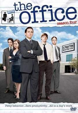 办公室第四季