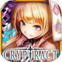 幻兽契约Cryptract