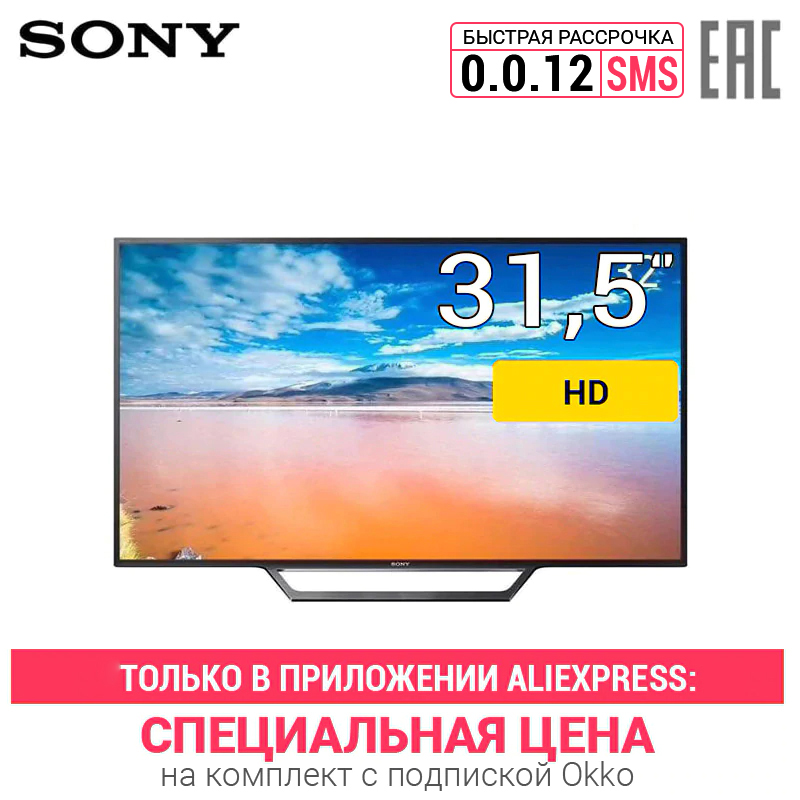 "TV LED Sony 32"" KDL-32WD603 Television HD SmartTV 3239InchTv wifi 0-0-12 dvb dvb-t dvb-t2 digital"