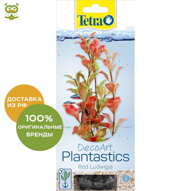 Tetra Deco Art artificial plant Людвигия S (15 cm), no characteristics