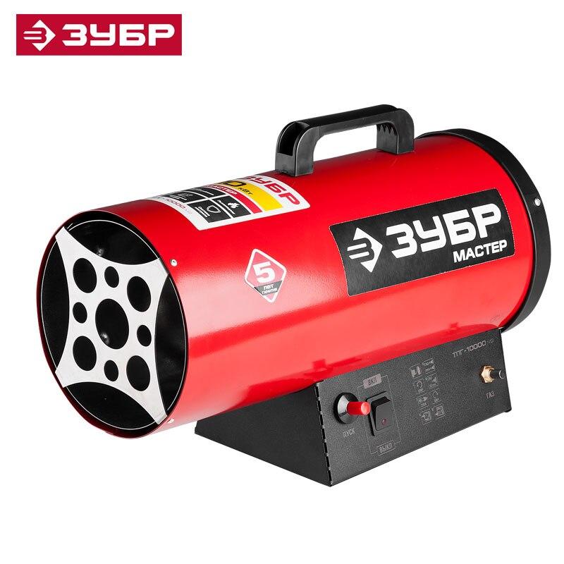 Gas Air Heater ZUBR