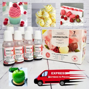 """7 Pcs/set """"AROMACOLOR"""" 20ml Free shipping DIY Hand-Made food aroma colorants \ colorings \ dyes \ colors \ paint \ pigments KREDA for Cooking Food Baking Macaroon Cake Cream Fondant"""