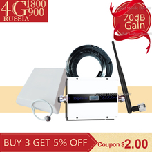 4g signal booster GSM 900 UMTS 1800 mhz Dual Band cellular 900/1800 gsm mobile repeater 2G 3G 4G Antenna
