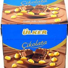 Ülker Hazelnut Milk Square Chocolate  65G   delicious yummy chocolate