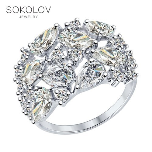 Ring. Sterling Silver With Cubic Zirkonia Fashion Jewelry 925 Women's Male