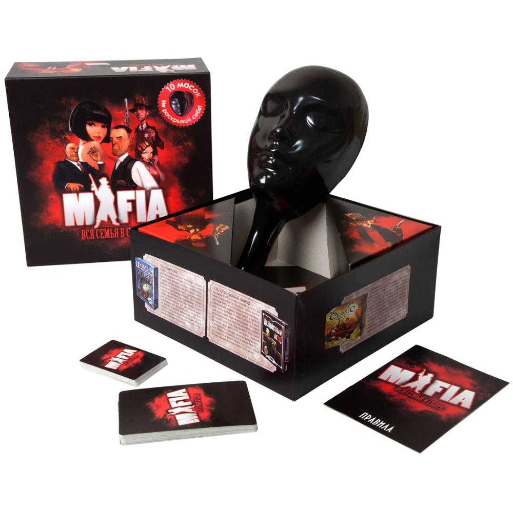 Game Mafia With Masks Gift Box The Whole Family Assembly