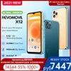 Smart phone Revomovil X12/S21 3+64GB/4+128GB triple AI-camera 16 MP,battery 4150 mAh, [��������������, shipping from 2 days, new, ]