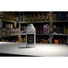 Жидкость тормозная MILES DOT 4 0,850л Brake Fluid