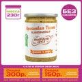230 гр. Арахисовая паста