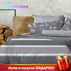 Bedding Set Delicatex 15349-1+15350-1Amsterdam Home Textile Bed sheets linen Cushion Covers Duvet Cover Рillowcase