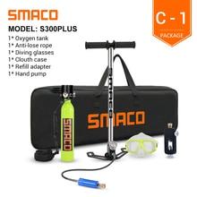 SMACO S300Plus Mini butla do nurkowania, Cylinder z możliwością 10 minut, pojemność 0.5 litra z możliwością ponownego napełnienia