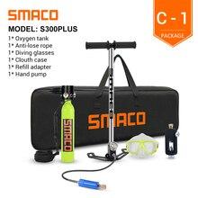 SMACO S300Plus Mini tüplü dalış Tank ekipmanı, silindir ile 10 dakika kapasitesi, 0.5 Litre kapasiteli doldurulabilir tasarım